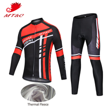 MT&C Man Winter Cycling Jersey Set Fastest Cyclist Breathable Fleece Pro Cycling Team Clothing Quick Dry Gel Pad Bike Clothes(China)