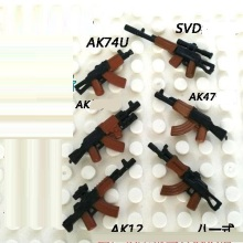 6pcs/set AK47 weapons original Block toys swat police military weapons army tank lepin accessories Compatible lepin