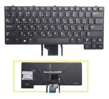 New Russian RU keyboard for Dell E6430U E6430S E6330 RU keyboard With backlight laptop