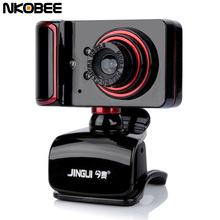 NKOBEE USB Webcam Camera with Mic Night Vision Web Cam USB Camera for Desktop PC Laptop Microphone Webcamer Computer Accessories(China)