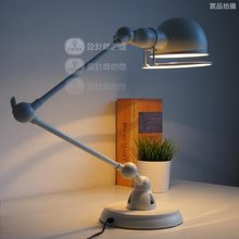 Creative Industry bedroom bedside lamp European personality retro long mechanical arm folding table lamp