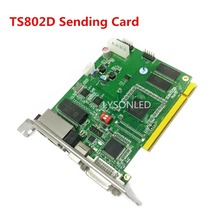 LINSN TS802D Sending Card , Full Color LED Video Display LINSN TS802 Sending Card Synchronous LED Video Card SD802(China)