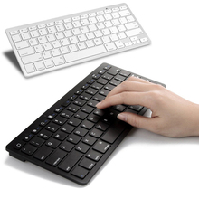 1PC Ultra slim Water-proof Wireless Keyboard Bluetooth 3.0 For Apple iPad Series/Mac Book/Smart Phones Black/White(China)