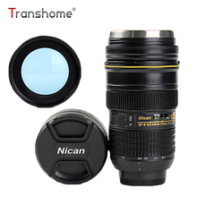 Transhome Creative Camera Lens Mug 450ml Generation ONE TWO Nikon 24-70 Stainless Steel Cups For Coffee Tea Milk Emulation Mug(China)