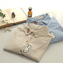 2017 Shy bunny cute hiding rabbit applique Carrot embroidery long sleeve shirt blouse girl vintage