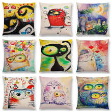 Funny Watercolor Big Small Eyes Cute Animals Cat Owl Fantasy Colorful Balloons Happy Life Cushion Cover Sofa Throw Pillow Case