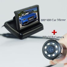 8 led small car parking camera black shell use for various car + car monitor with foldable display color hd lcd 4.3""