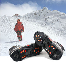 snowshine3 #3001   Over Shoe Studded Snow Grips Ice Grips Anti Slip Snow Crampons Cleats  free shipping