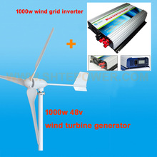 1000w 48v Wind turbine power generator +1000w 3 phase ac input wind inverter with lcd display free shipping(China)