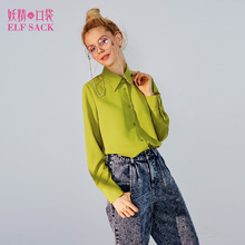 Buy ELF SACK 2018 Spring Women Solid Blouses Worker Straight Loose OL Womens Square Collar Top Blouses Female Shirts Long Sleeve for $26.54 in AliExpress store