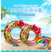 C155 New leopard butterfly swim ring life circle thickening adult baby swim circle parent-child swimming circle child swim ring(China)