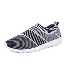 Walking Shoes Men 2017 Newest Designer Bassic Trainers Breathable Summer Mesh Outdoor Striped Shoes Zapatillas Deportivas Hombre