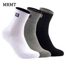 3 pairs /lot Winter Autumn cotton socks men socks Pure color male socks Free Shipping 3 colors hot sale