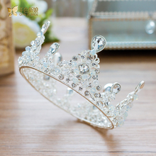 Women royal crown crystal wedding tiaras queen party rhinestone crown hair jewelry retro silver color princess proms licai