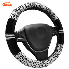 LEDAUT Steering Wheel Cover Leopard Pattern Wool Plush White and Velvet Black Durable Anti-Slip 38cm/15inch