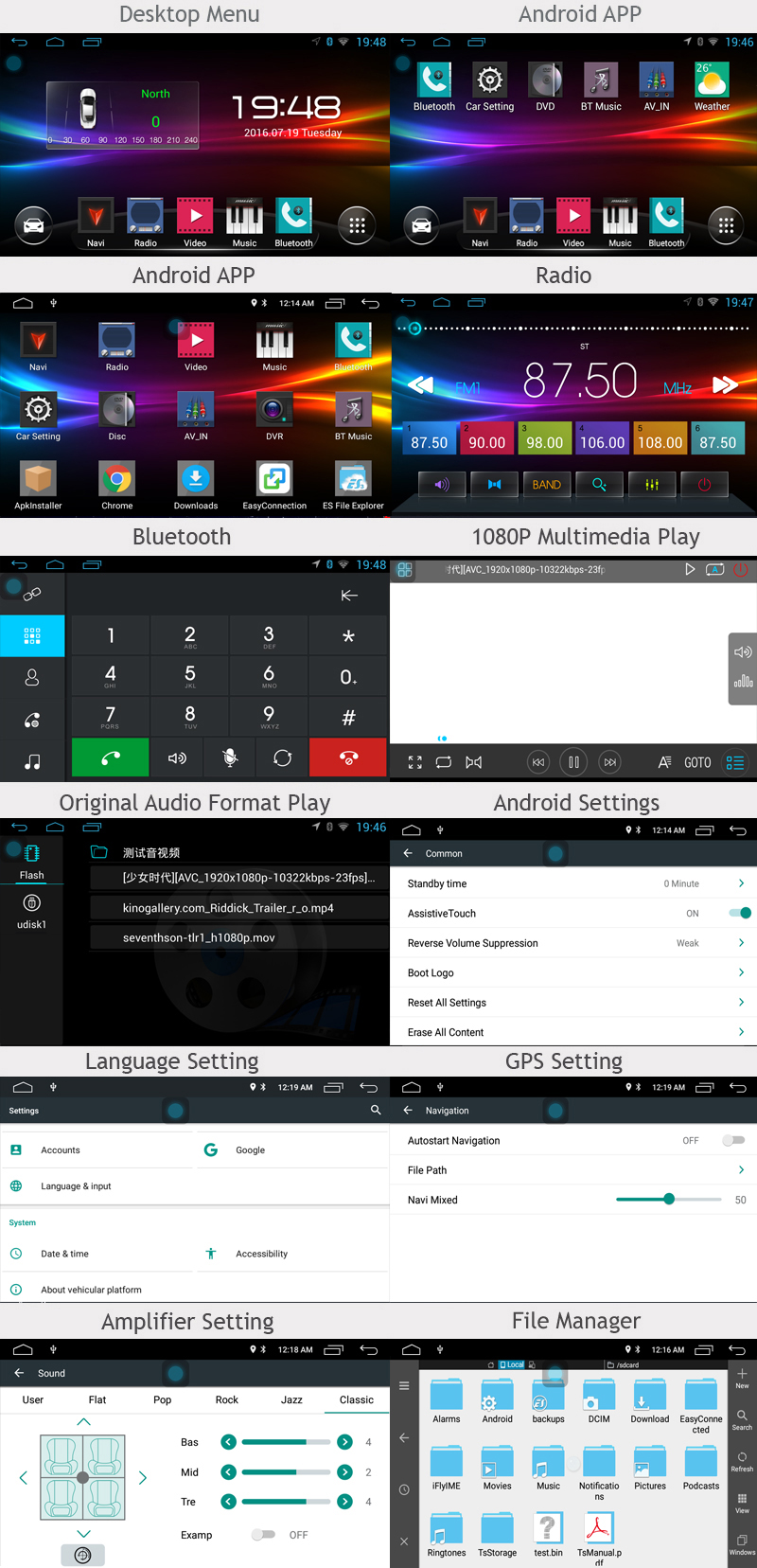 188L ANDROID car dvd 8.0 UI