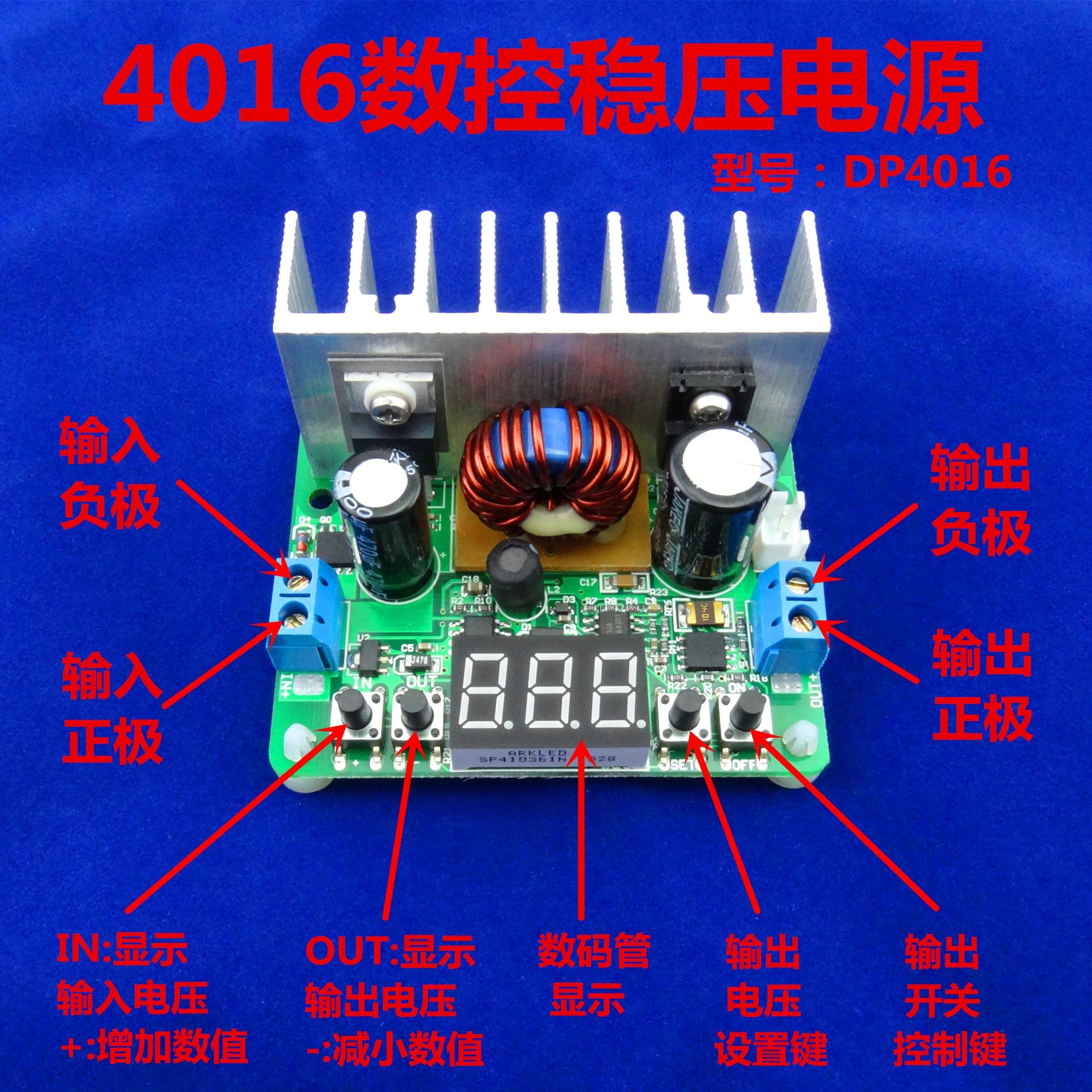 NC DC-DC DC adjustable voltage regulator module integrated voltage meter 8A voltage stabilized power supply<br>