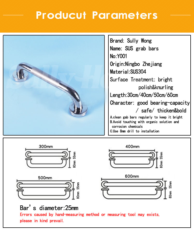 Sully House 304 Stainless Steel Bathroom Safety Handrail,Knurling Grab Bars for Toilet Elderly Safety Helping Bathtub Handle