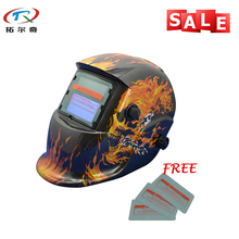 glass welder mask safety ajustable Solar powered Auto darkening TIG welding helmet TRQ-HD07 with 2200de