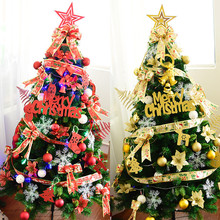 Merry Christmas Mixed Frames Xmas Tree Suppliers Decorations Ball Leaves Snowflake LED Lights Ribbon Flower Bow for Xmas Tree