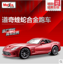 2013 Dodge Viper SRT Maisto 1:24 Simulation car model Alloy American sports car Fast and Furious  Original