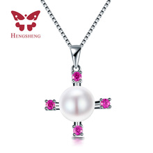 HENGSHENG Flower White Pink Purple Black Gold Natural Pearl Necklace&Pendants For Women, AAAA Big Pearl 10-11mm Red Gem Pendants