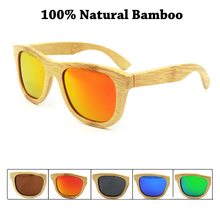 2016 Cool Wooden Sunglasses Unisex Summer Style Bamboo Sun glasses Brand Designer Natural Wood Goggles Eyewear 5 Colors(China)