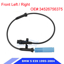 1PC ABS Speed Sensor Front Axle Left or Right (NEW) for BMW E39 520d 530d 525d 98-03 520i 523i 528i 540i 34526756375