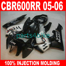 Custom ABS Injection factory motorcycle parts for HONDA CBR 600 RR 2005 2006 CBR600RR fairings 05 06 black west body fairing kit