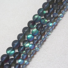 Mini. Order is $7! 6-12mm dull polish frosted Gray Multicolor imitate Moonstone Crystal Quartz Round DIY Loose Beads 15""