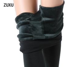 New Autumn and Winter Fashion Women's Plus Cashmere Tights High Quality Knitted Velvet Tights Elastic Slim Warm Thick Tights(China)