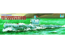 Trumpeter 1:14 type 4 33 of the Chinese navy submarine in 05901
