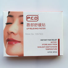 60Pcs PCD Lip Anesthetic Tattooing Piercing Waxing lasering Paste, Designed specifically to relieve pain and discomfort