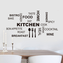 Mural Decal Art Living Room Decoration Vinyl Removable Kitchen Letter Quotes Wall Stickers(China)