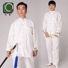 100% Cotton  Male & Female Handmade Linen Tai Chi Uniform Wushu, Kung Fu,martial Art Suit  Chinese Stly  Jacket+Pants