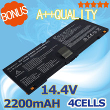 14.4V 2200mAh laptop battery for HP ProBook 5330m 635146-001 FN04 HSTNN-DB0H QK648AA(China)