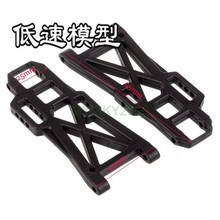 2PCS HSP 06012 Rear Lower Suspension Arm 2P For 1/10 4WD RC Model Car Buggy Truck 94106 94107 94170(China)