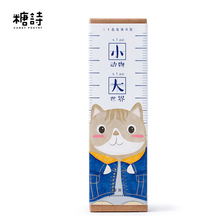 30 pcs/box Cartoon lovely animal ruler paper bookmark stationery bookmarks book holder message card school supplies papelaria(China)