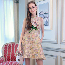 runway dresses 2017 women high quality crystal beaded flower disco paillettes green sequin leaf tweed dress autumn a-line dress