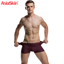 2017 Mens Ultra-thin Seamless Underwear Boxers Solid Fashion Slip Homme Ice Silk Boxer Sexy Transparent Cuecas Boxer Breathable(China)