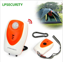 LPSECURITY Outdoor Camping Security PIR Infrared Perimeter Protector Alarm Motion Detector(NO BATTERY)(China)