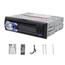 1 DIN Car dvd Player 1din Car Radio Player Stereo autoradio single din Car Multimedia EQ Adjust FM/MP3/Audio/Charger/USB/SD/AUX