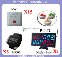 Restaurant Guest Paging System Waiter Calling System For Food Paging With Display Showing 4 group calls(China)
