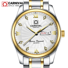 2017 Promotion New Carnival Watch Male Double Calendar Casual Quartz Fashion Waterproof Steel Stainless Multifunctional Mens(China)