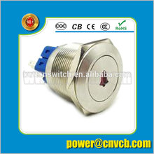 2821momentary bell symbol Metal 5a 250v electrical sealed push button switch 28mm button switch(China)
