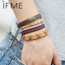2017 New Hand Made Multilayer Leather Bracelet Men Jewelry Fashion Charm Wrap Bracelets Retro Aliexpress Punk Wristbands Gift