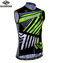 Buy SIILENYOND Mottled MTB Bicycle Clothing Racing Mans Cycling Vests Maillot Roupa Ropa De Ciclismo Pro Sleeveless Cycling Jersey for $13.99 in AliExpress store