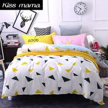 2017 Fashion 100% Cotton Bedding Set King Size Nordic Duvet Cover Set Custom size bed clothes