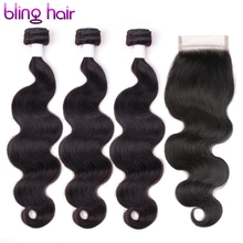 Brazilian Body Wave With Closure 3 Bundles, Human Hair Bundles With Closure(China)