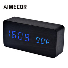 My House  Temperature Sounds Control LED electronic desktop Digital Alarm Clock 2017 New Hot Sell 17Tue22